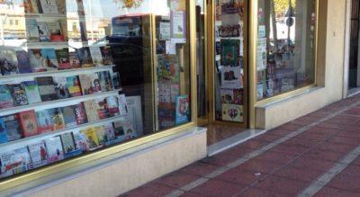 Librería Anteo - Exterior